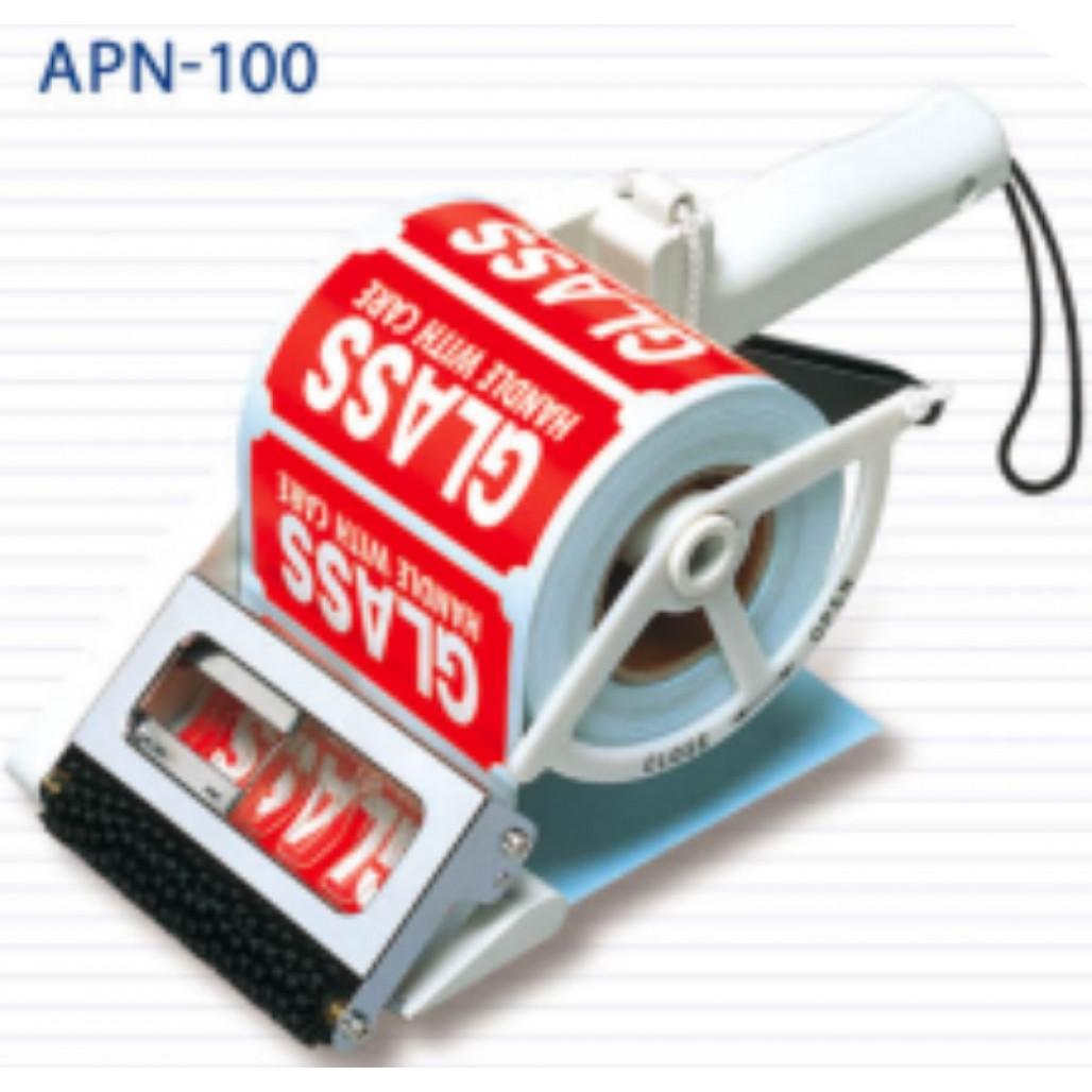 Etiquetadora Multipla Towa APN-100